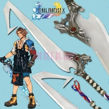 Final Fantasy Tidus Brotherhood Sword